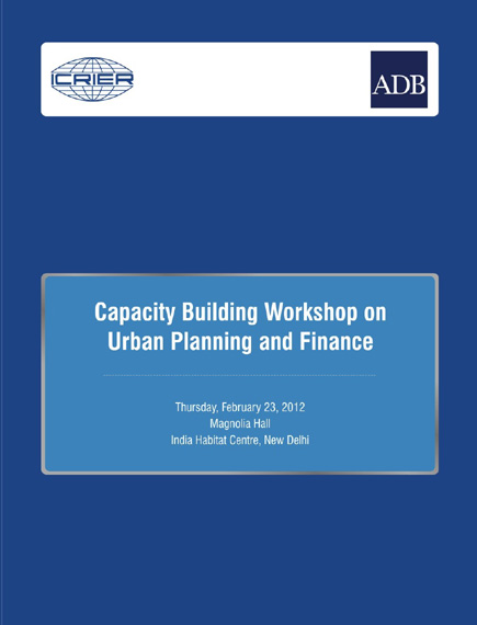 Capacity builder workshop workshop